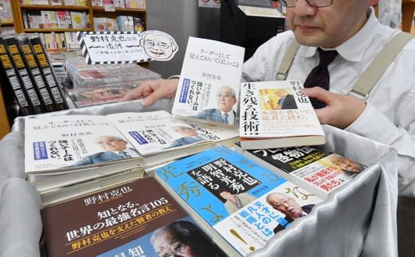 野村克也さんを追悼し、書店に設置された特設コーナー(12日午前、東京都新宿区の紀伊国屋書店新宿本店)