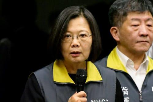 台湾の蔡英文総統は新型肺炎の拡大を受けWHOへの参加を推進する(7日、台北市)=ロイター