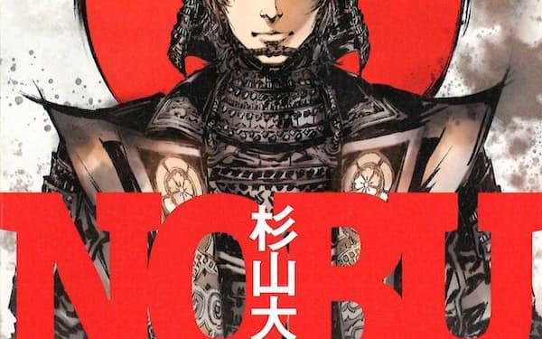 (徳間書店・2000円)