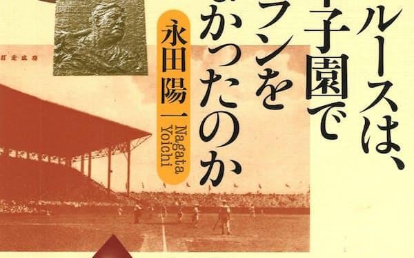 (東方出版・1800円)