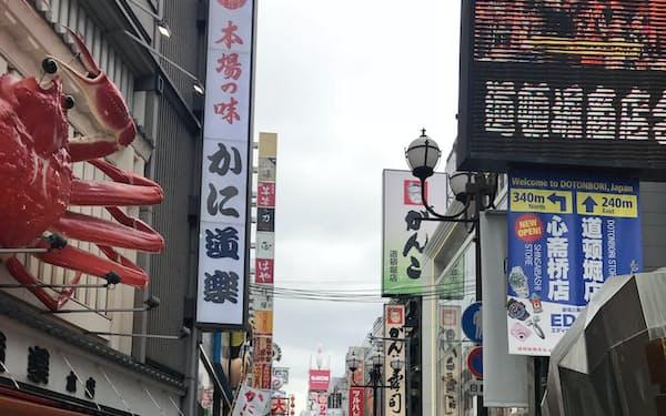 新型肺炎で関西の訪日客消費の減少が見込まれる(大阪・道頓堀)