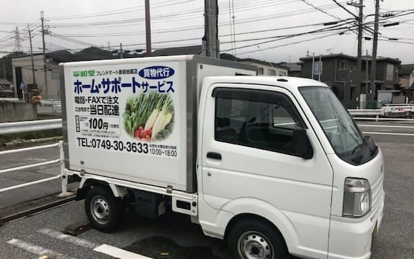 平和堂が力を入れる買い物代行サービスの配送車