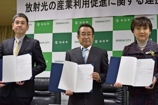 協定を結んだ仙台市の郡和子市長(右)ら(12日、仙台市)