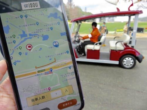利用者は専用アプリを使って電動カートを呼び出せる。