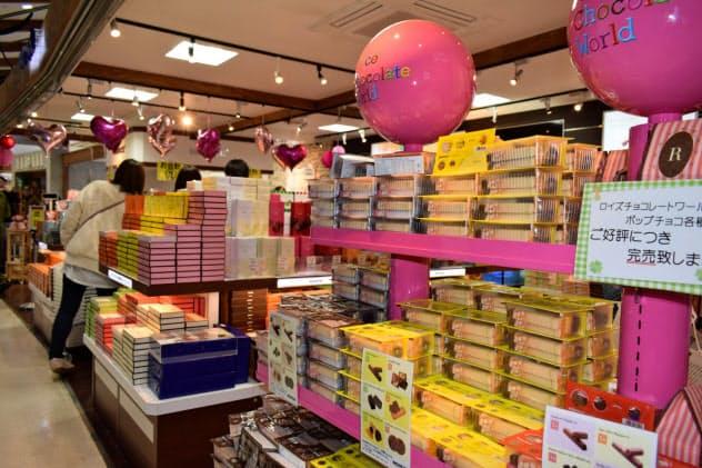 ロイズの常設店が集客の中心になっている(1月31日、宮城県大崎市)