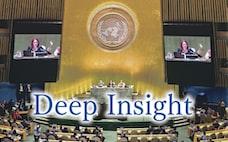 国連機関、紅色に染めるな 国際秩序作るのは中国か