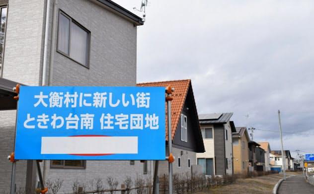 「ときわ台南住宅団地」は約2カ月で完売した(1月30日、宮城県大衡村)