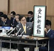 2020年度予算について説明する大村秀章知事(13日、名古屋市)