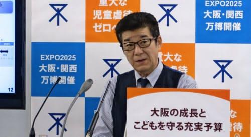 大阪市予算案について説明する松井一郎大阪市長(13日、大阪市役所)
