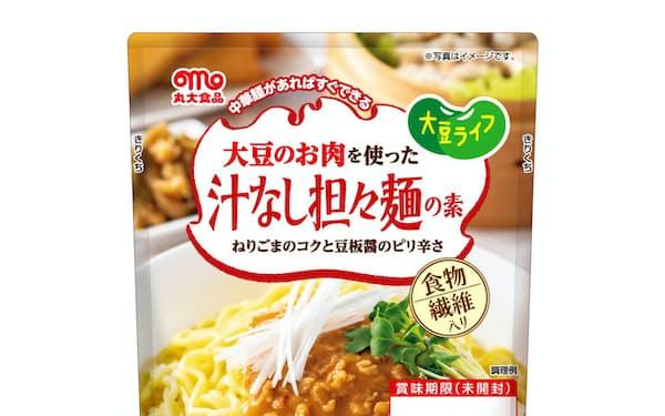 「汁なし担々麺の素」など3商品を投入する