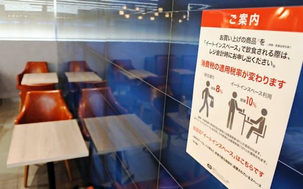 イートイン利用の場合は申告を求めるポスターを掲示しているコンビニ店舗