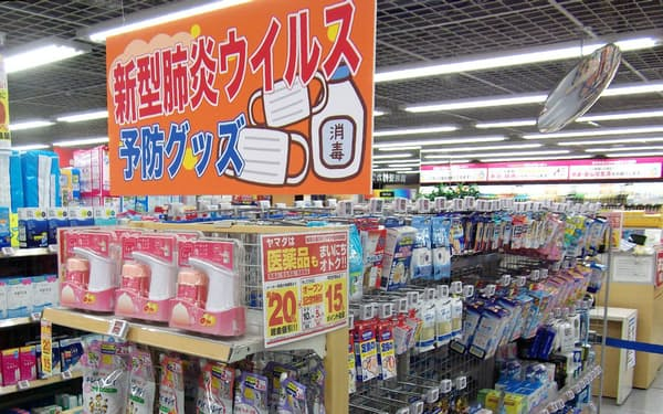 新型肺炎の感染予防として、ハンドソープなど衛生用品全般の需要が高まる(都内の販売店)