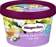 ハーゲンダッツジャパンが4月に発売するミニカップ「ロイヤルジャスミンティー~茶葉・銀毫~」