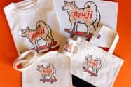 ラカヌ(東京・渋谷)は柴犬(しばいぬ)に特化したグッズを販売するオンラインストアを開設。愛犬の名前をグッズに入れられる