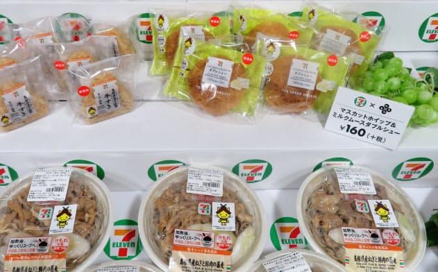 島根県産食材を使った3商品