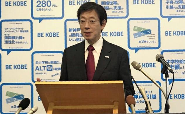 記者会見する神戸市の久元喜造市長(14日、神戸市)