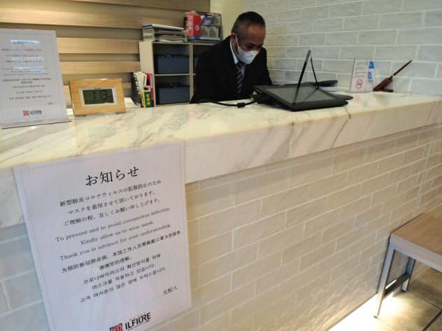 ホテルでもマスクをした接客が広がっている(東京都江東区)