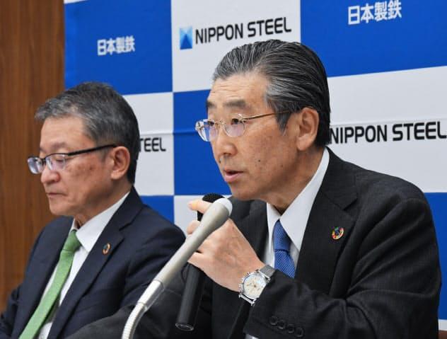 日本製鉄は製鉄所の一部閉鎖を決め、大幅な赤字に(7日の決算会見、東京・中央)
