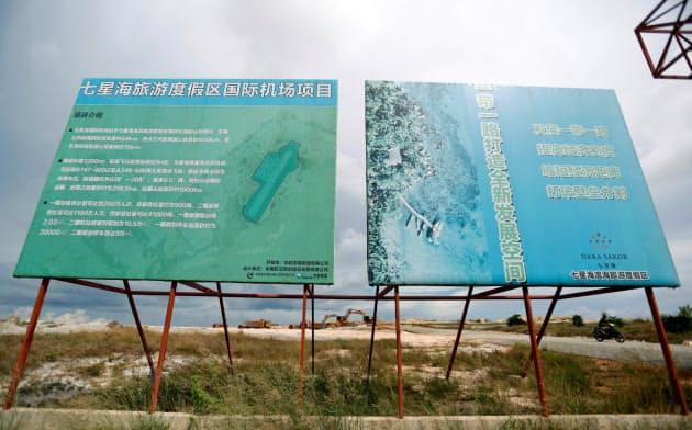 中国は「一帯一路」構想に基づきアジア各国でインフラ建設を支援する(18年5月、カンボジア西部コッコン県の空港建設現場)=ロイター