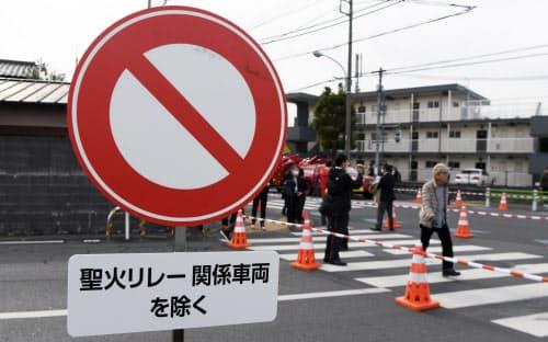 聖火リレーのリハーサルで通行止めになった道路(15日、東京都羽村市)