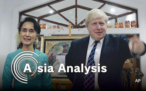 EUを離脱した英国は、かつて絶大な影響力を有したアジアへの回帰に動く(外相時代の2017年1月、ミャンマーを訪問したジョンソン英首相(右))=AP