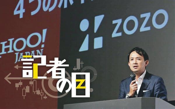 ZOZOへのTOBを発表するヤフー(現Zホールディングス)の川辺健太郎社長(昨年9月)