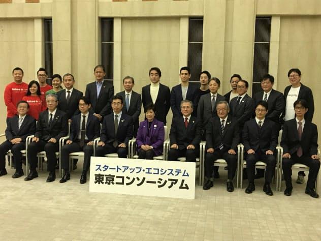 東京都は経団連、大手デベロッパーなどと起業支援の共同体を設立した(1月)