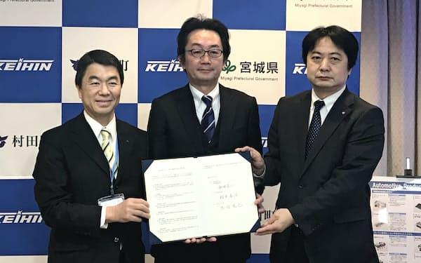 協定式に出席した宮城県の村井嘉浩知事(左)ら(12日、県庁)