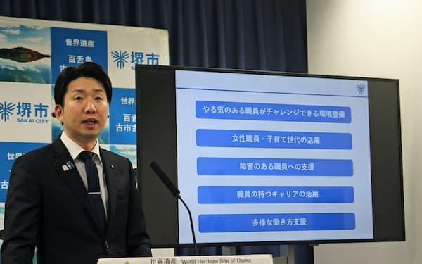 若手、女性の登用などの「働き方改革」を発表する永藤英機・堺市長(17日、堺市役所)