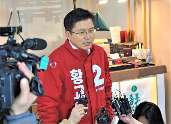 保守・未来統合党代表の黄教安氏は小選挙区で李洛淵前首相と議席を争う(14日、ソウル)