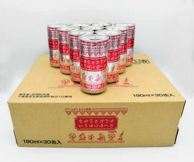 千葉県長柄町や千葉大などは、ガラナ風味の飲料を開発した