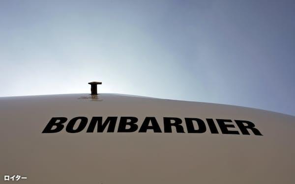 ボンバルディアは主力の鉄道関連事業を売却する=ロイター