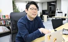 中国SNSインフルエンサー、日本語で情報発信