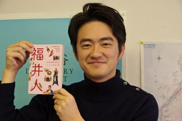 JICA職員、高野翔さん