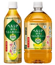 花王の「へルシア緑茶 うまみ贅沢仕立て」。茶カテキンを多く含む