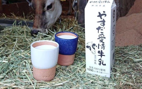 丸三安田瓦工業(阿賀野市)と神田酪農(同)が共同開発した瓦素材のカップ