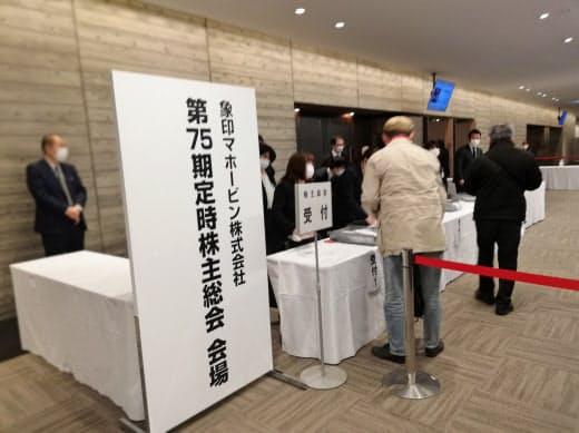 総会に向かう象印の株主(19日、大阪市)