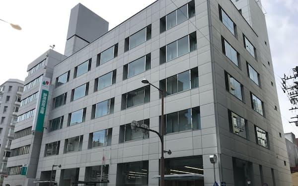 静清信用金庫本部(静岡市)