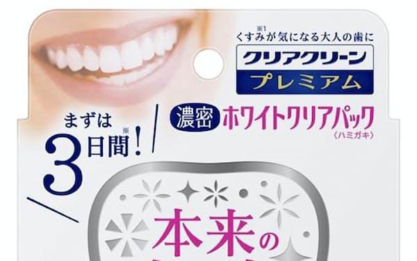 花王が発売する「クリアクリーンプレミアム ホワイトクリアパック<ハミガキ>」。歯に直接フィルムを貼り付けて、歯のくすみを落としやすくする