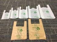 ファミマは現在、7種類のレジ袋を配布している