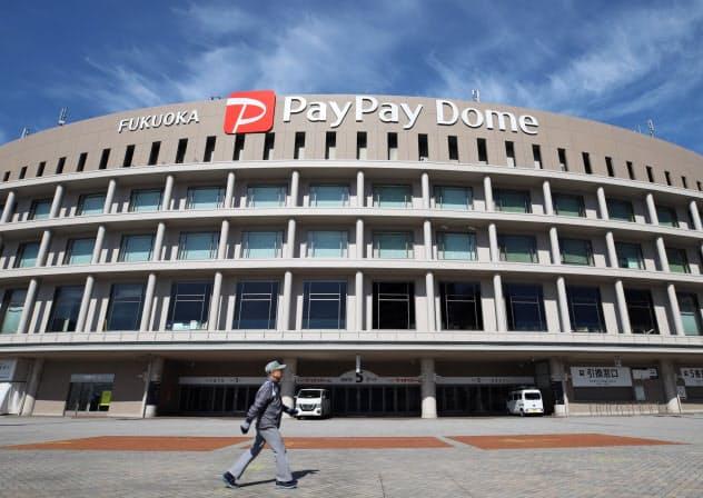 ヤフオクドームから「ペイペイドーム」に改称が決まり、ロゴの看板が掛け替えられた(19日、福岡市中央区)