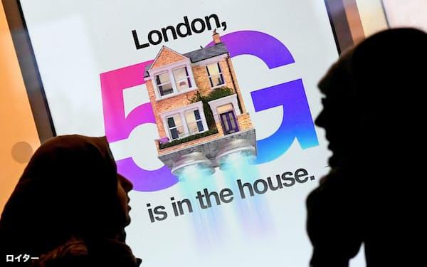 ロンドンなど一部では5Gの展開が始まっている=ロイター