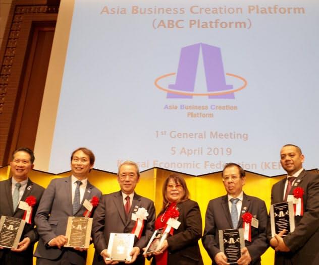 関経連は東南アジアとの連携を加速する(ABCプラットフォームの第1回総会)