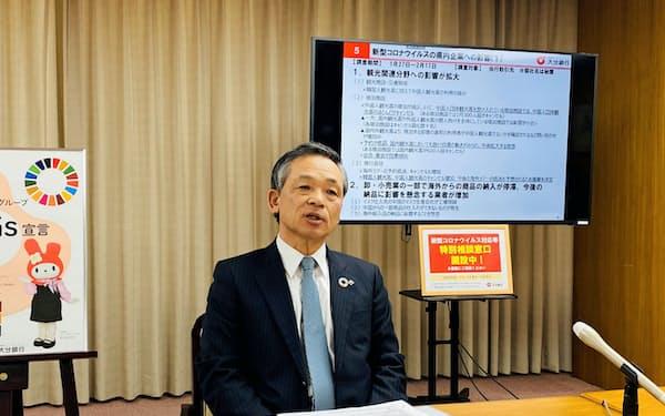 新型コロナウイルスの大分県内企業への影響を説明する、大分銀行の後藤富一郎頭取(19日、大分市)