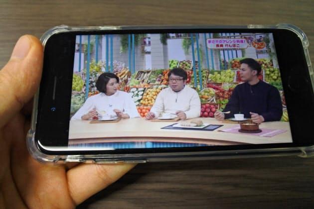 NHK、スマホで追いかけ再生 同時配信サービス