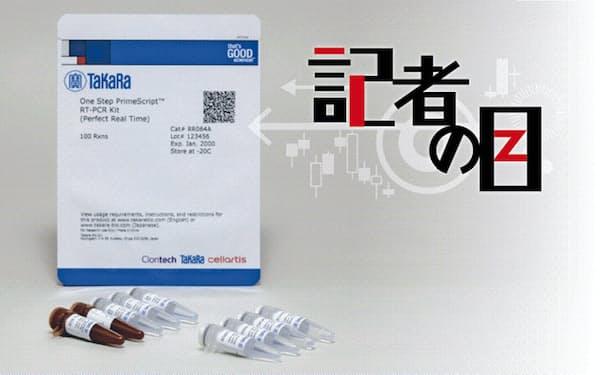 タカラバイオは新型コロナ対策で検査試薬を増産する