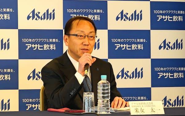 3月23日付で社長に就任するアサヒ飲料の米女太一氏は「世界で愛されるブランドを育てたい」と話した(20日の記者会見)