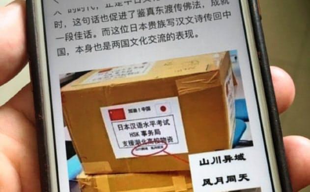 日本の中国離れ警戒 習指導部が「親日」宣伝