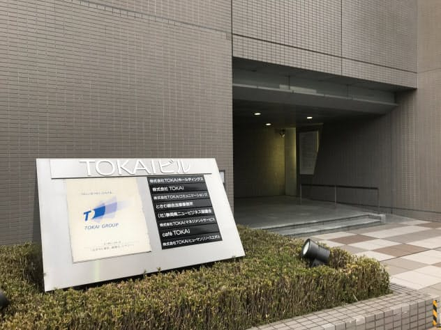 TOKAIHDは積極的なM&Aを展開している