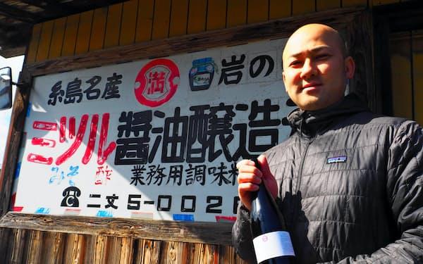 シンプルなラベルデザインも城氏自ら手がけた(福岡県糸島市のミツル醤油醸造元)